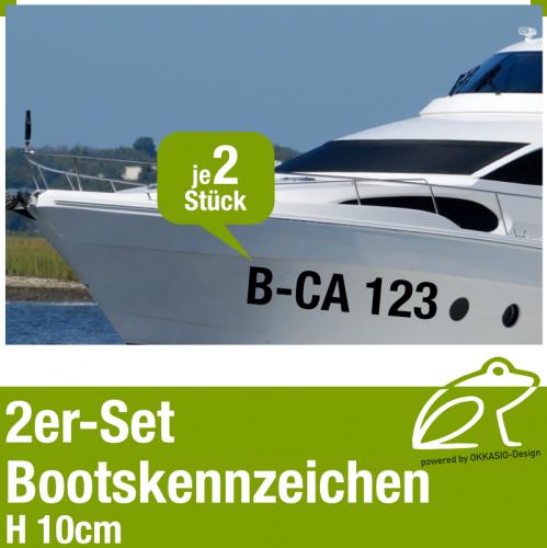 Amtliches Bootskennzeichen 2er-Set Höhe 10 cm