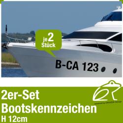 Amtliches Bootskennzeichen 2er-Set Höhe 12 cm